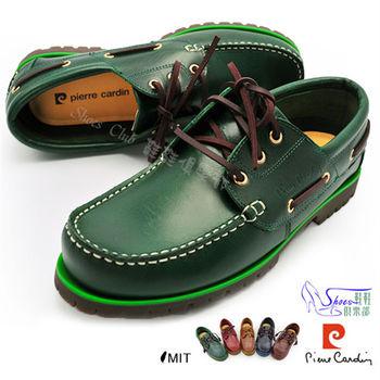 【Shoes Club】【167-PCQ8724】帆船鞋.皮爾卡登 MIT透氣真皮休閒皮鞋雷根男鞋.綠色