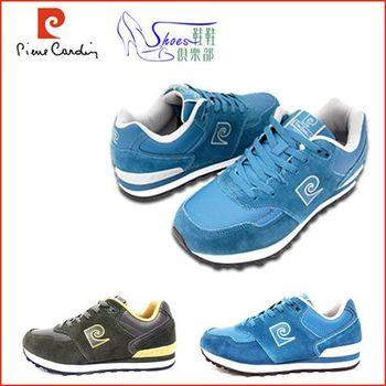 【ShoesClub】【167-PCT7327】皮爾卡登Pierre Cardin 復古質感P字舒適防臭運動鞋.2色 藍/綠 (男鞋)