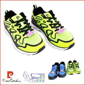 【ShoesClub】【167-PEN7539】皮爾卡登Pierre Cardin 機能高彈力防臭寬楦運動鞋.2色 藍/黃 (男鞋)