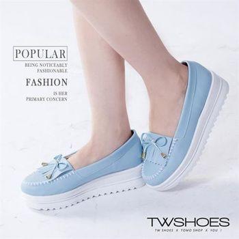 【TW Shoes】經典百搭流蘇厚底莫卡辛鞋【K130I3546】