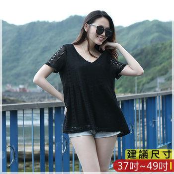 WOMA-S6165韓款性感雷絲V領傘擺修身上衣(黑色)WOMA中大尺碼上衣