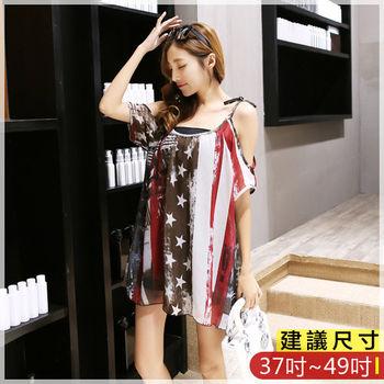 WOMA-S6186韓款寬鬆雪紡拼接露肩袖顯瘦上衣(圖色)WOMA中大尺碼上衣