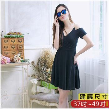 WOMA-S6352韓版性感露肩V領傘擺修身洋裝(黑色)WOMA中大尺碼洋裝