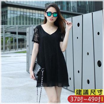 WOMA-S6247韓款甜美蕾絲性感V領修身洋裝(黑色)WOMA中大尺碼洋裝