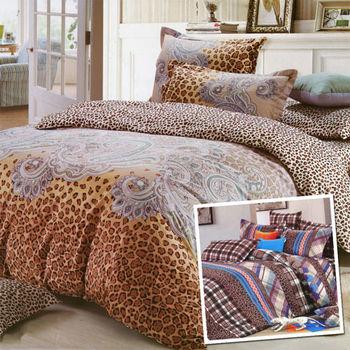 【魅力織夢】雙人精梳棉被套床包1+1超值組(台灣製造)