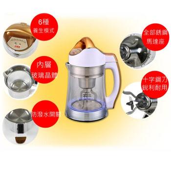 【勳風】調理豆漿機HF-6618