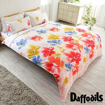 Daffodils《韶華綻香》雙人加大四件式純棉兩用被床包組