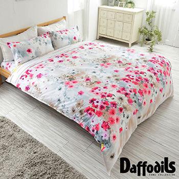Daffodils《薇愛夢影》雙人加大四件式純棉兩用被床包組