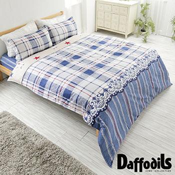 Daffodils《辛格維爾》雙人加大四件式純棉兩用被床包組