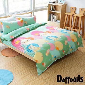 Daffodils《頑愛草泥馬》雙人加大四件式純棉兩用被床包組