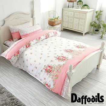 Daffodils《娜萊妮雅》雙人加大四件式純棉兩用被床包組