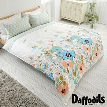 Daffodils《豐花賞悅》雙人加大四件式純棉兩用被床包組