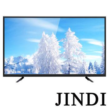 JINDI 32吋數位多媒體HDMI液晶顯示器+數位視訊盒(JD-32A11)
