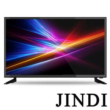 JINDI 32吋數位多媒體HDMI液晶顯示器+類比視訊盒(KD-32B11)