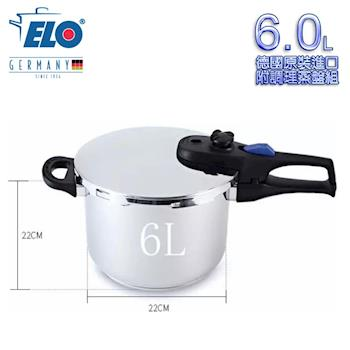 《德國ELO》Praktika Plus XL不鏽鋼22CM單柄壓力鍋(6L)