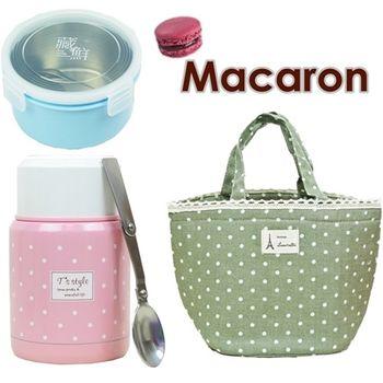 【馬卡龍餐具組】圓點燜燒罐350ml+隔熱便當盒600cc+保溫便當袋x1入(3入隨機出貨)