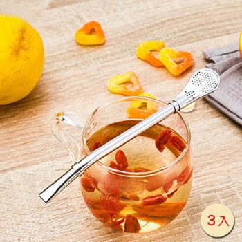 PUSH! 餐具304不銹鋼吸管勺子咖啡攪拌勺棒茶漏過濾勺果汁過濾3pcs E29