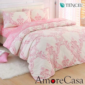【AmoreCasa】公主圖騰 TENCEL天絲加大被套床包組(台灣製造)