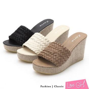 ☆Love Girl☆盛夏風情寬版編織楔型涼拖鞋