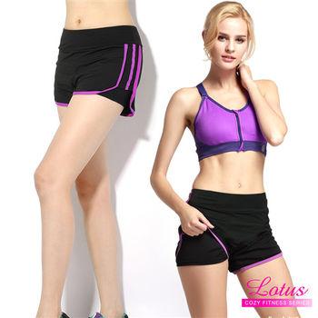【LOTUS】簡約撞色拼接彈力雙層防走光運動短褲(優雅紫)