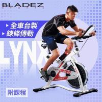 ~BLADEZ~Lynx Air 2.0 ^#45 18.5kg鍊條鑄鐵飛輪健身車