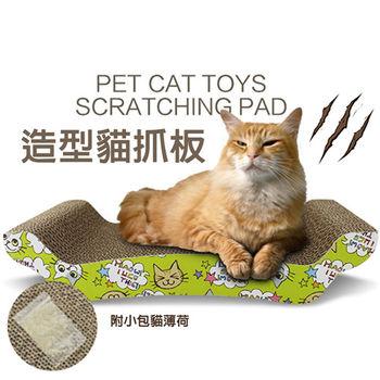 【買達人】造型貓抓板-贈貓薄荷一包