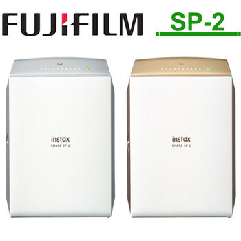 FUJIFILM instax SHARE SP-2 印相機 (公司貨)