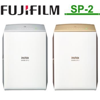 【相本+底片+束口袋】FUJIFILM instax SHARE SP-2 印相機(公司貨)