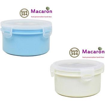 【家得適】馬卡龍920cc隔熱餐盒/便當盒/保鮮(水藍色+牛奶白)