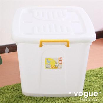 【vogue】D1501滑輪整理箱XL130L(3入)