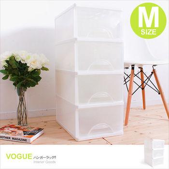 【vogue】中純白四層收納櫃68L