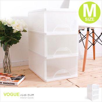 【vogue】中純白三層收納櫃50L