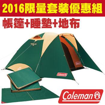 Coleman TOUGH圓頂帳 綠 CM-27279M 戶外 露營 帳篷