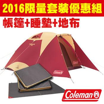 Coleman TOUGH圓頂帳 勃根地 CM-27280M 戶外 露營 帳篷
