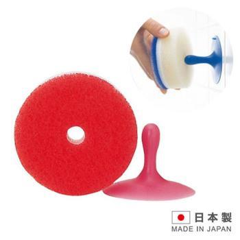 POCO 日本製造 洗碗海綿吸盤架組(多色隨機出貨)K096