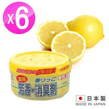 日本製造 濃縮芳香消臭劑50g(6入)-檸檬香LI-105