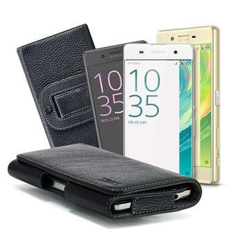X mart Sony Xperia X/X Performance/XA麗緻真皮腰掛皮套