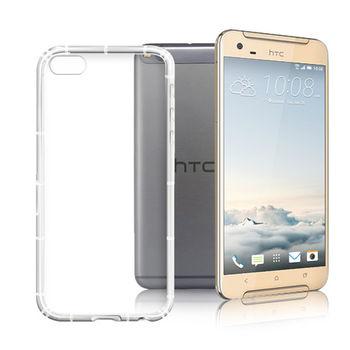 X_mart HTC one X9 強化防摔抗震空壓手機殼