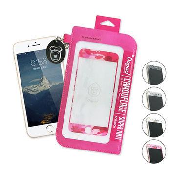Dapad iPhone 6 Plus / 6s Plus 9H滿版繽紛迷彩玻璃保護貼