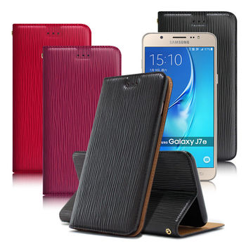 X_mart Samsung Galaxy J7 (2016) 精品水波紋真皮側掀皮套