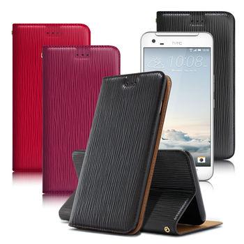 X_mart HTC One X9 精品水波紋真皮側掀皮套