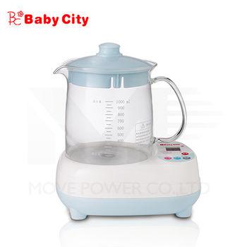 娃娃城BabyCity -微電腦三合一調乳器/溫奶器