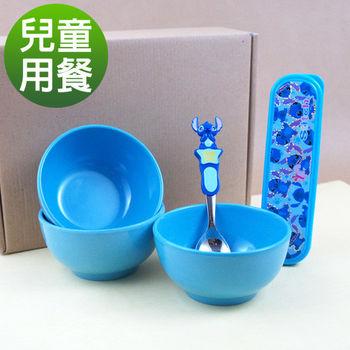 植物纖維兒童用餐組-STITCH