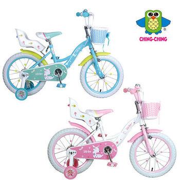 【親親Ching Ching】16吋艾比鹿腳踏車(兩色可選) SX-200