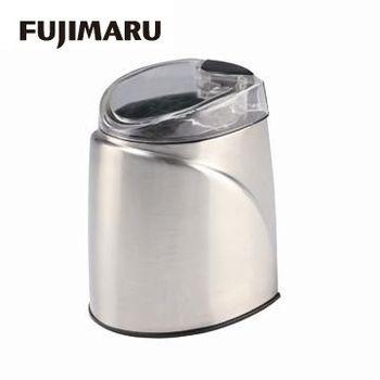 【Fujimaru 】磨豆機 FJ-9213SS