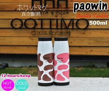 【家得適】日本巧克力+草莓牛奶不鏽鋼保溫杯(買1送1)