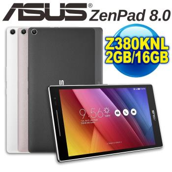 ASUS 華碩 ZenPad 8.0 Z380KNL 8吋 八核心追劇神器平板電腦 2G/16G LTE版 贈專用保護貼+螢幕觸控筆