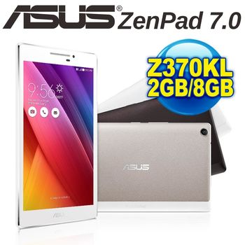 ASUS 華碩 ZenPad 7.0 Z370KL 7吋 四核心 可通話平板 2G 8G LTE版