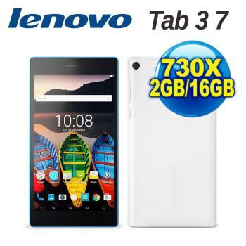 (贈16G等好禮) Lenovo 聯想 Tab3 730X 7吋 可通話平板 2G 16G LTE