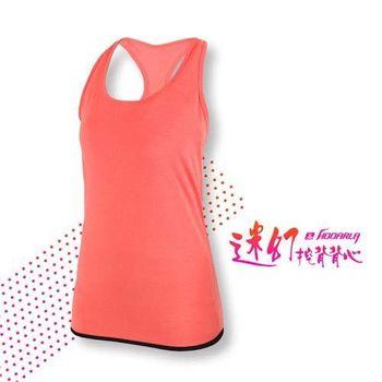 【HODARLA】女迷幻挖背背心-無袖上衣 慢跑 路跑 瑜珈 運動 休閒 麻花螢光橘